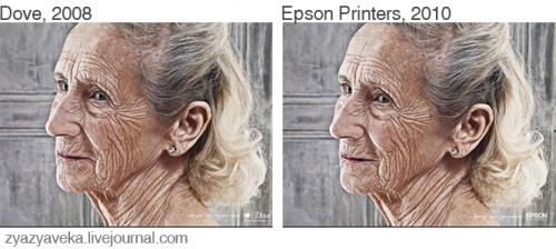 Dove -vs- Epson Printers