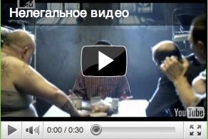 Соцреклама о борьбе против нелегально скаченного видео :)