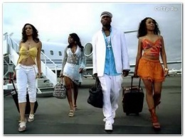 50 Cent- Just A Lil Bit. Лигалайз- Будущие мамы. Банд'Эрос - Коламбия Пикчерс