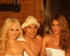 Lady Gaga & Chew Fu, Pitbull Ft. T-Pain & Ералаш Vs MMDANCE - Баня