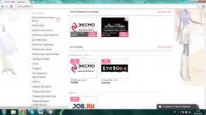 Сперли дизайн сайта и видео