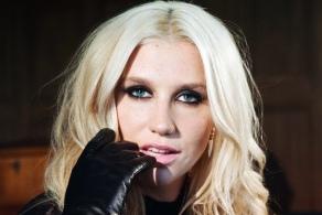 Kesha vs Динама