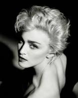 Madonna vs Иван Дорн