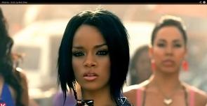 Rihanna vs Инфинити