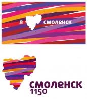 Так Смоленск будет выглядеть в 2013 году