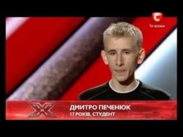 """Х-фактор-3 - Дмитрий Печенюк Львов - Витас """"Опера"""""""